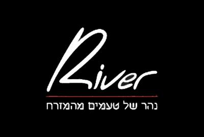 ריבר - river